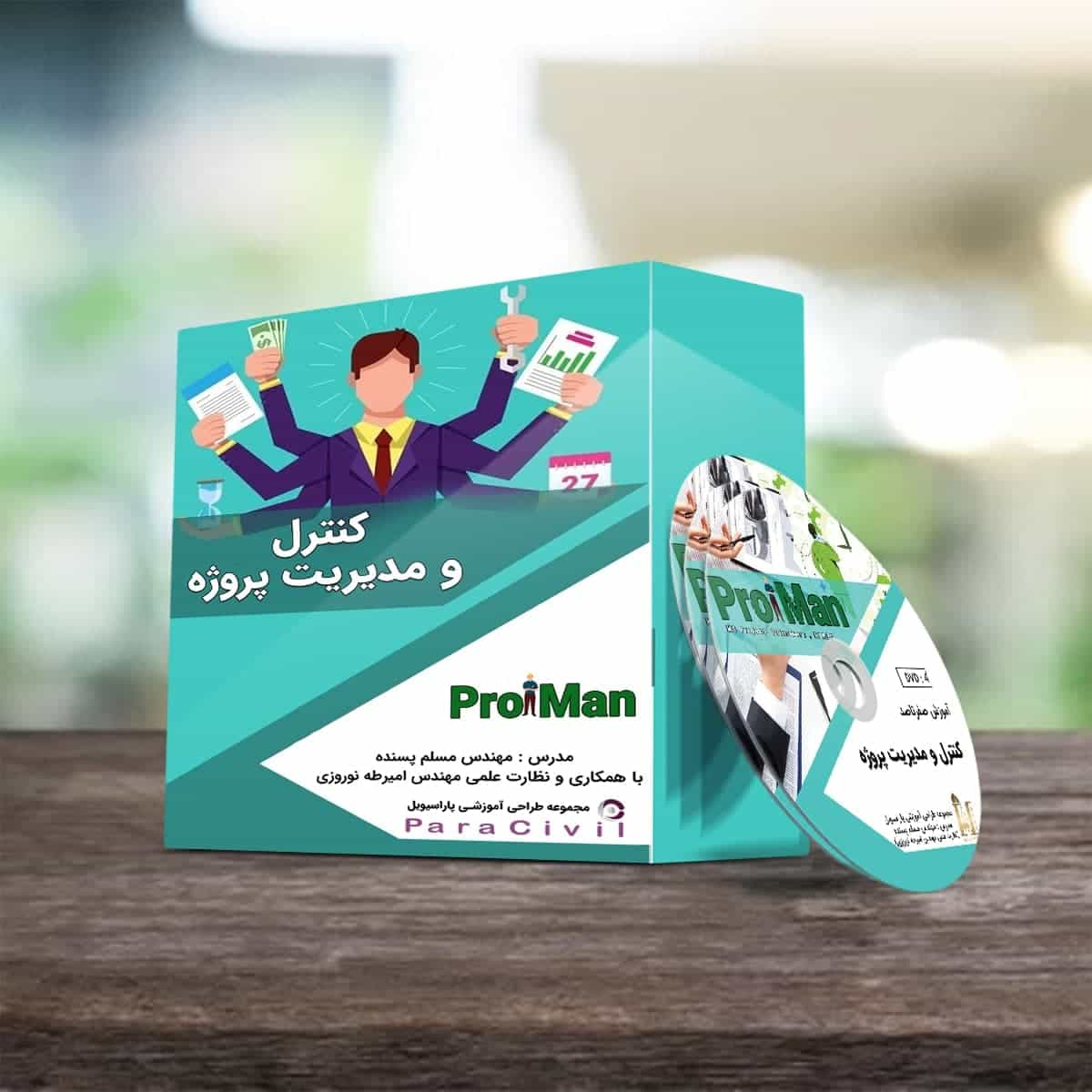 آموزش کنترل و مدیریت پروژه| آموزش کنترل پروژه با MSP پرومن